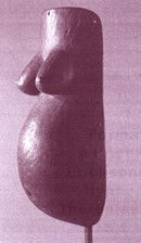 Hypnose et Naissance, Hypnose Ericksonienne et Accouchement
