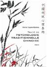 Médecine Traditionnelle Chinoise: Livres en Médecine Traditionnelle Chinoise